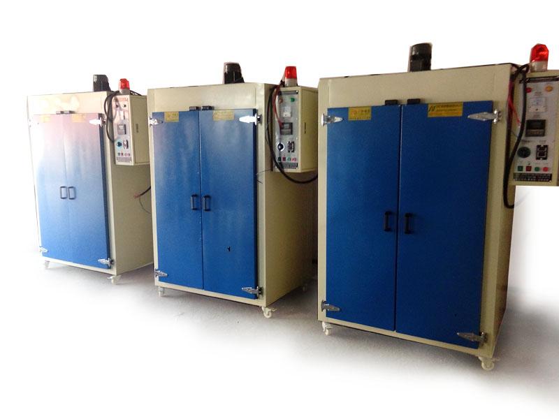 低温干燥箱
